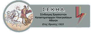 hlektrologos athina attiki